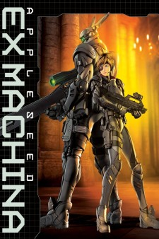 Appleseed 2