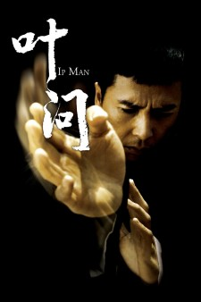 affiche du film Ip Man