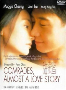 Comrades, Almost a Love Story
