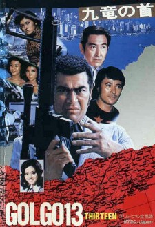 Golgo 13 : Assignment Kowloon