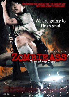 Zombie Ass: The toilet of the dead