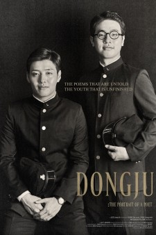 Dongju : The Portrait of A Poet