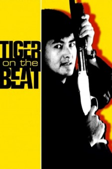 Tiger on the Beat