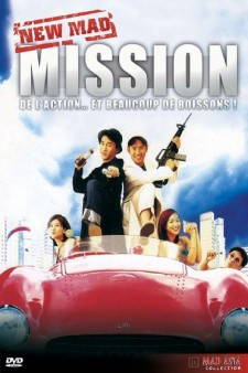 Mad mission 6 - new mad mission