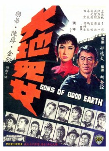 Sons of the Good Earth