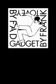 Fad Gadget by Frank Tovey