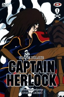 Space Pirate Captain Harlock: Outside Legend - The Endless Odyssey