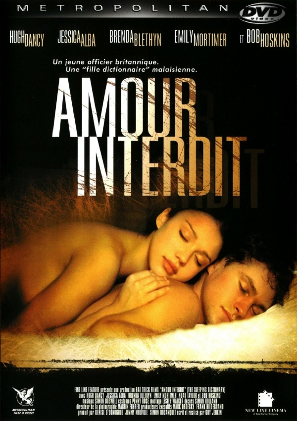 Affiche du film Amour interdit