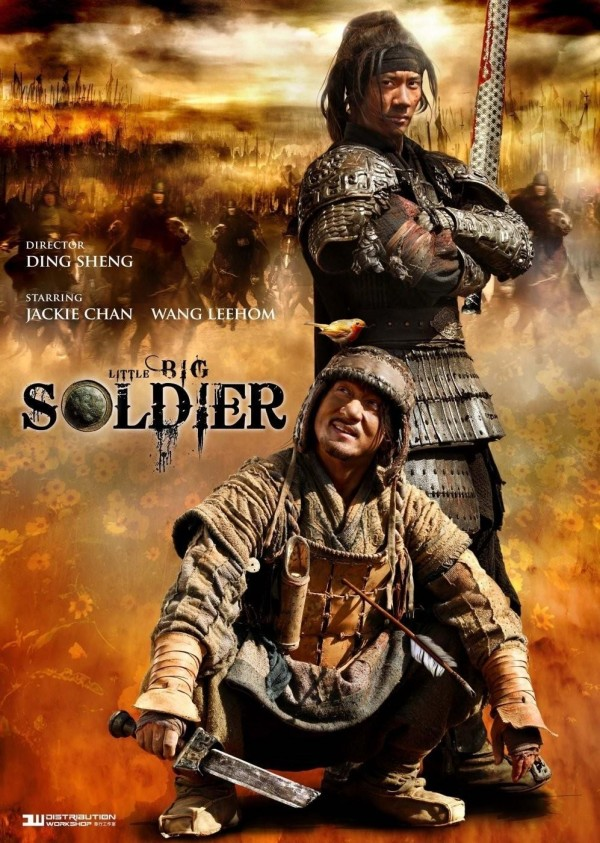 Affiche du film Little big soldier