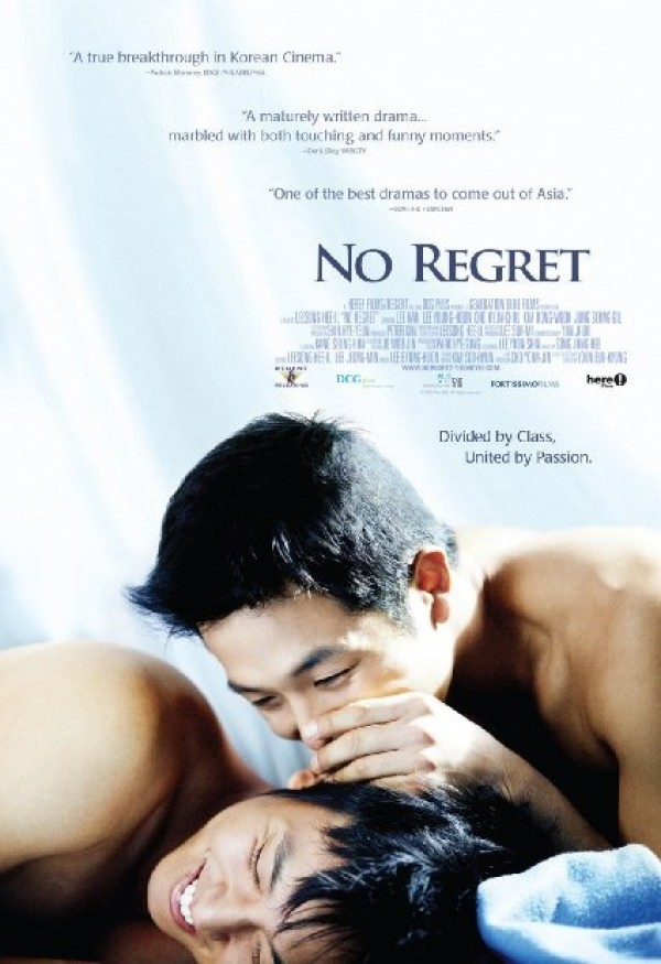 Affiche du film No Regret
