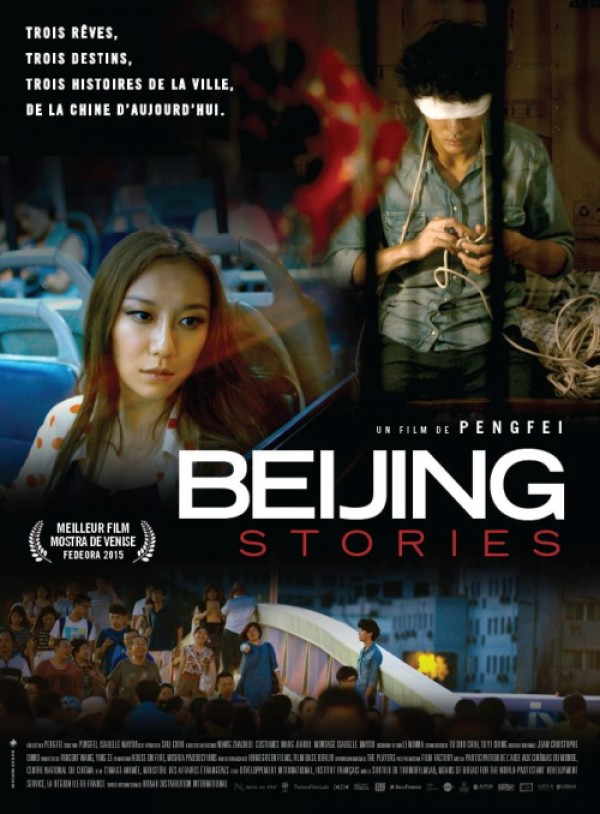 Affiche du film Beijing Stories