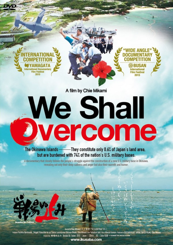 Affiche du film We Shall Overcome