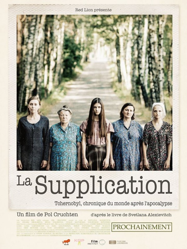 Affiche du film La supplication