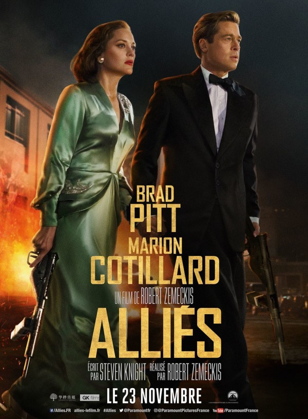 Affiche du film Alliés