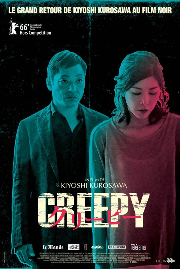 Affiche du film Creepy