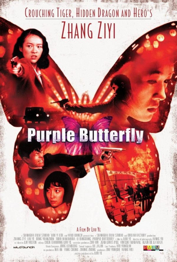 Affiche du film Purple Butterfly