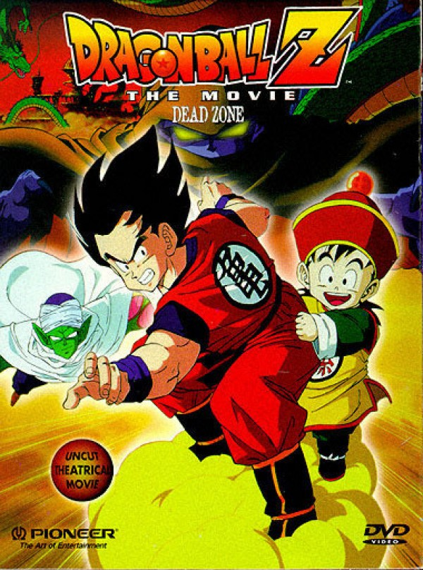Affiche du film Dragon Ball Z - A la poursuite de Garlic