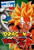 Videos de Dragon Ball Z