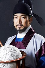 Song Il-Kook
