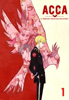 ACCA: 13-Territory Inspection Department saison saison 1