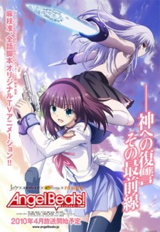 Angel Beats! saison saison 1