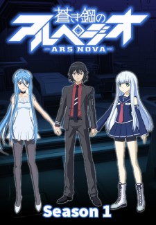 Arpeggio of Blue Steel saison saison 1