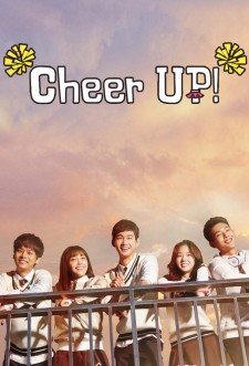 Cheer UP! saison saison 1
