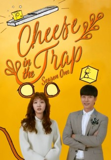 Cheese in the Trap saison saison 1