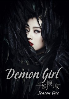 Demon Girl saison saison 1