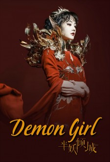 Demon Girl saison saison 2