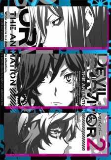 Devil Survivor 2 The Animation saison saison 1