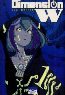 Dimension W saison saison 1