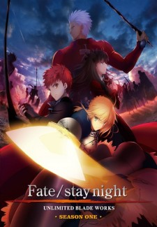 Fate Stay night Unlimited Blade Works saison saison 1