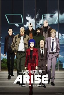 Ghost in the Shell Arise : Alternative Architecture