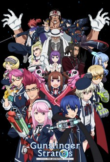 Gunslinger Stratos: The Animation saison saison 1