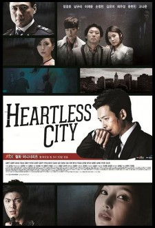 Heartless City saison saison 1