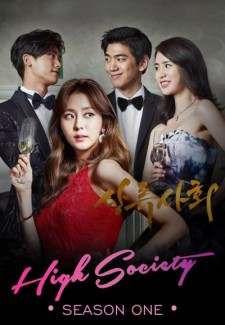 High Society (2015) saison saison 1