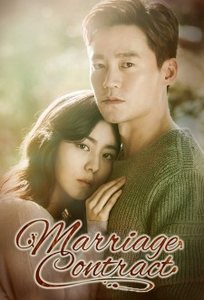 Marriage Contract saison saison 1