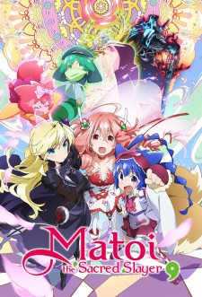 Matoi The Sacred Slayer saison saison 1
