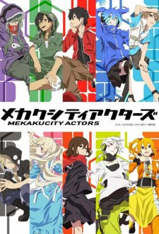 Mekaku City Actors saison saison 1