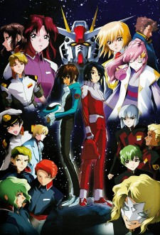 Mobile Suit Gundam SEED: HD Remaster