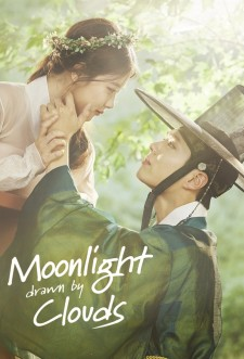Moonlight Drawn By Clouds saison saison 1
