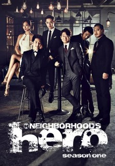 Neighborhood's Hero saison saison 1