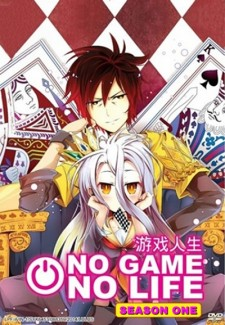No Game No Life saison saison 1
