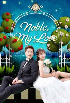 Noble, My Love saison saison 1