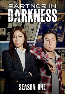 Partner In Darkness saison saison 1