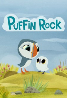 Puffin Rock saison saison 1