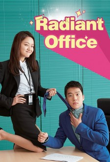 Radiant Office saison saison 1