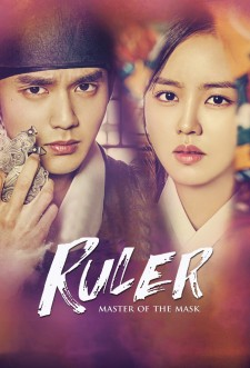 Ruler: Master of the Mask saison saison 1