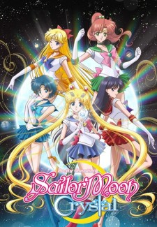 Sailor Moon Crystal saison saison 1